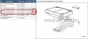 Замена радиатора печки BMW E30 — BMW REM