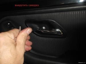 Купить задние стекла для БМВ Х5 (BMW X5) E70 — цены, фото, OEM-номера запчастей | ФарПост